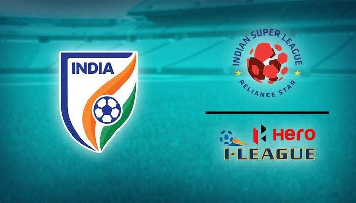 ২০২৪-২৫ মরশুম পর্যন্ত ভারতীয় ফুটবলের রোডম্যাপ তৈরি! ISL দেশের সেরা লিগ, ধাপে ধাপে আই লিগ মিলবে ISL-এর সঙ্গে