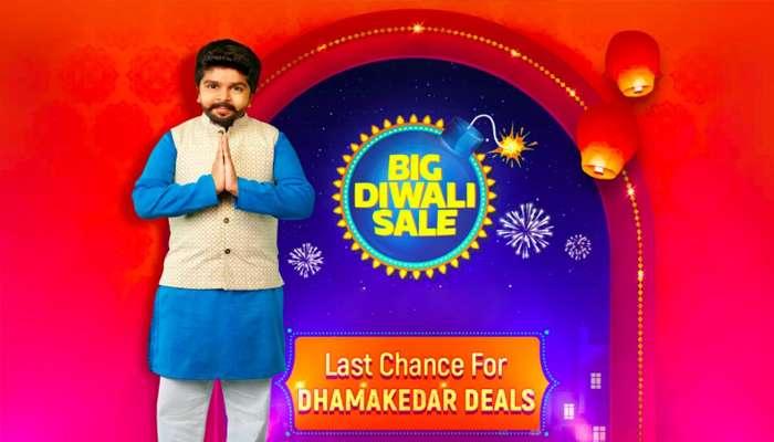 Flipkart Big Diwali Sale: একাধিক ব্র্যান্ডের স্মার্টফোনে মিলবে ২,০০০ টাকা পর্যন্ত ছাড়!