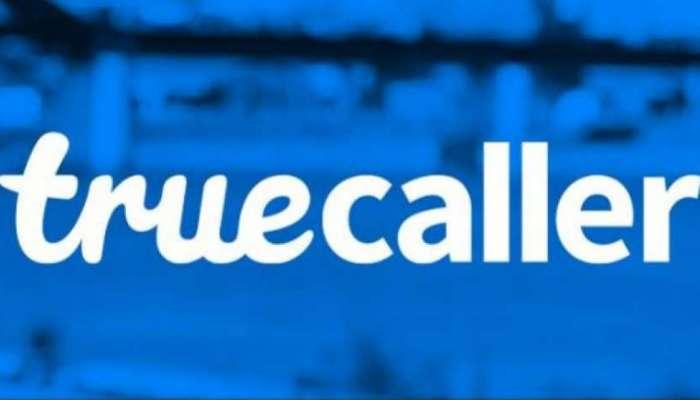 Truecaller-এ যুক্ত হল গ্রুপ চ্যাটের ফিচার! নিরাপত্তার জন্য রয়েছে বিশেষ ব্যবস্থাও