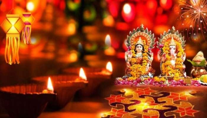 জেনে নিন ধনতেরসের দিন, ক্ষণ, নির্ঘণ্ট
