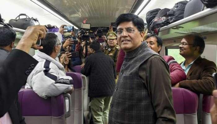 ভারতীয় রেল বেসরকারি হাতে যাবে না, স্পষ্ট জানিয়ে দিলেন রেলমন্ত্রী পীযূষ গোয়েল