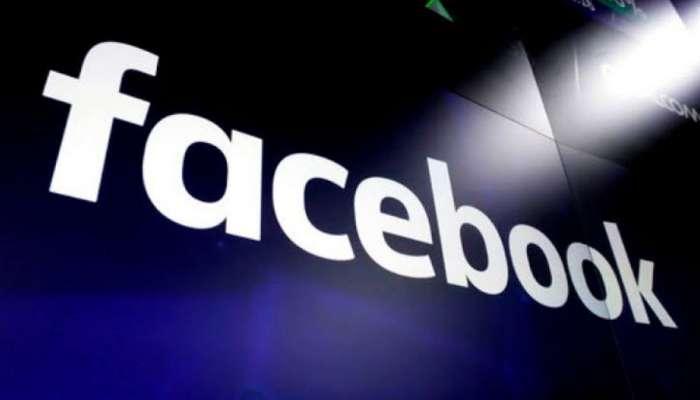 খুব শীঘ্রই বদলে যেতে চলেছে Facebook-এর কর্পোরেট লোগো!