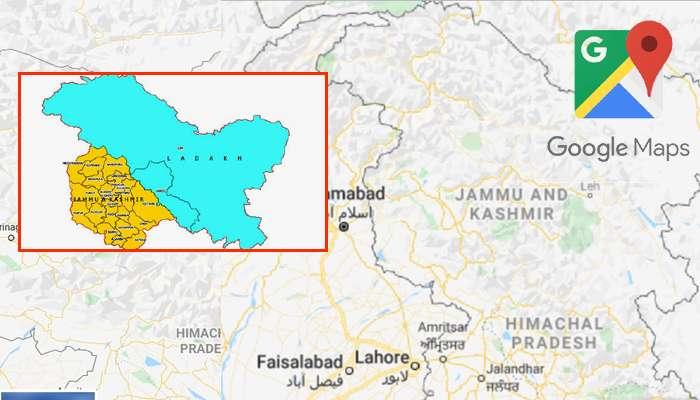 Google Maps-এ লাদাখ এখনও জম্মু-কাশ্মীরেরই অংশ! ৬ দিন পরেও হল না আপডেট