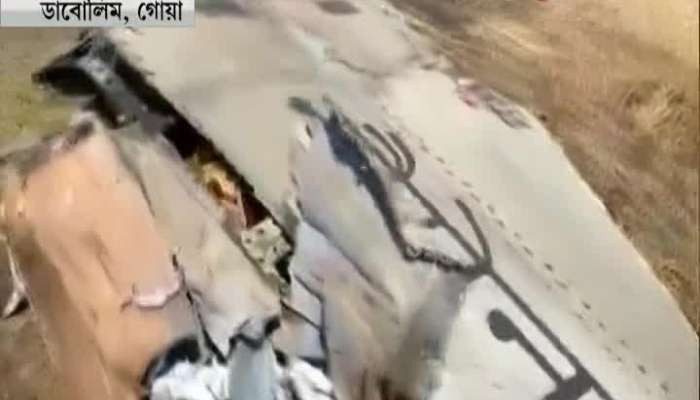 Mig aircraft of Navy crashes in Goa
