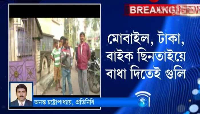Youth shot at Bhatpara after he tries resisting snatching