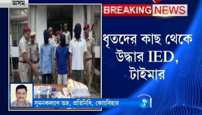 3 caught with IED bombs and timer at Assam