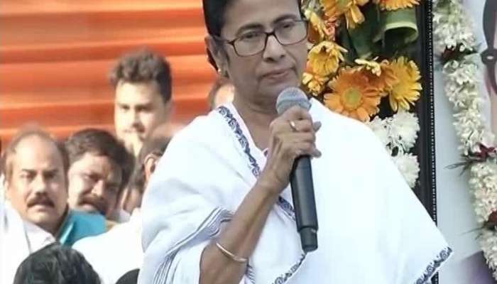 Cm Mamata Bandhopadhyay speech on sanghati dibas at mayo road