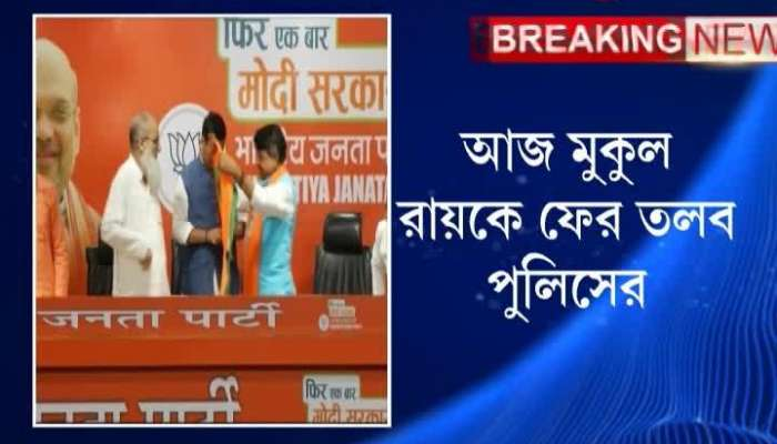 Mukul Roy called to Parnashree PS in Sarsuna Scam Case