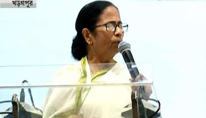 Mamata Banerjee Says a big no to NRC at Kharagpur