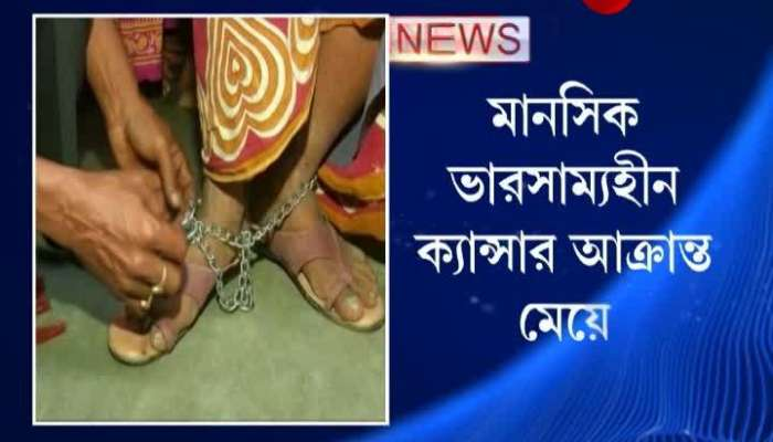 Father of mentally disabled girl with cancer in trouble at NRS