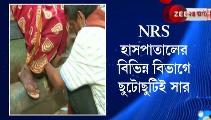 NRS takes care of mentally challenged cancer patient