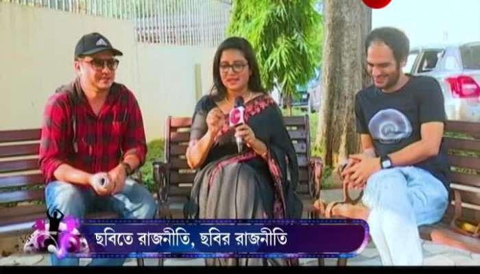 Telengana Bengali Film Festival: Rittik and Rahul with Zee 24 Ghanta