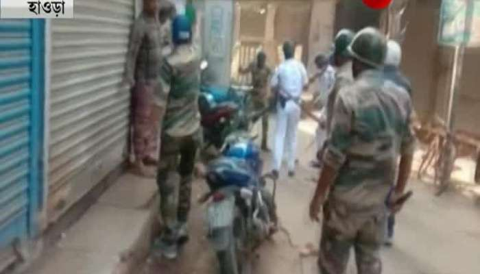 Police Lathicharge at Howrah