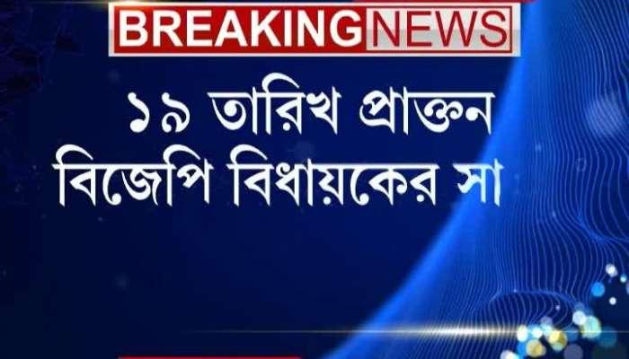 Expelled BJP MLA Kuldeep Sengar convicted in Unnao Rape case