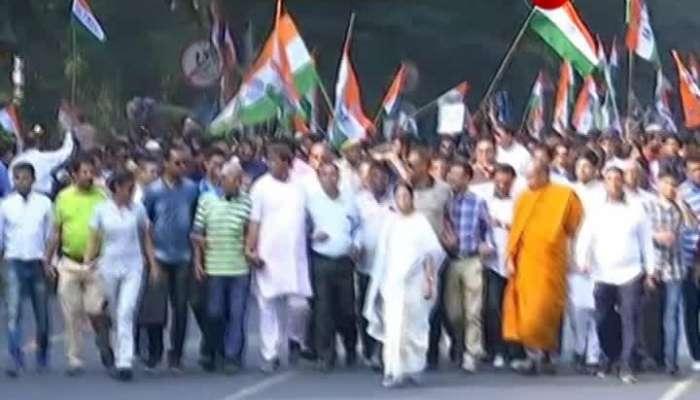 CM Mamata Banerjee's protest rally against CAA