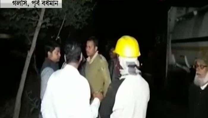 Indian oil petrol getting stolen