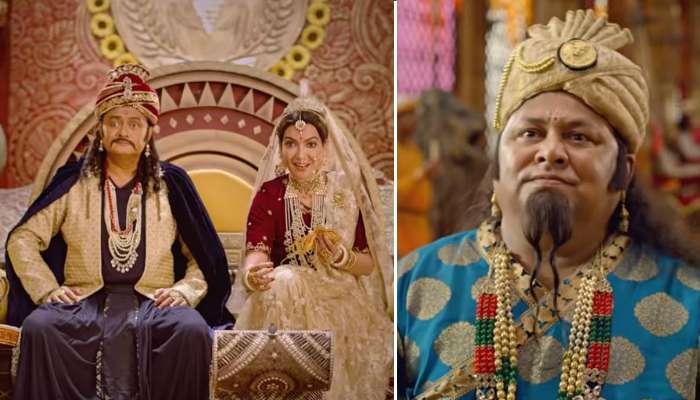 বাংলা ছবিতে রূপকথার স্বাদ, ট্রেলারেই বোঝাল 'হবুচন্দ্র রাজা গবুচন্দ্র মন্ত্রী'