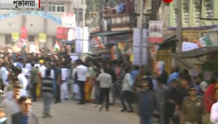 CM Mamata Banerjee at CAA opposition rally in Purulia