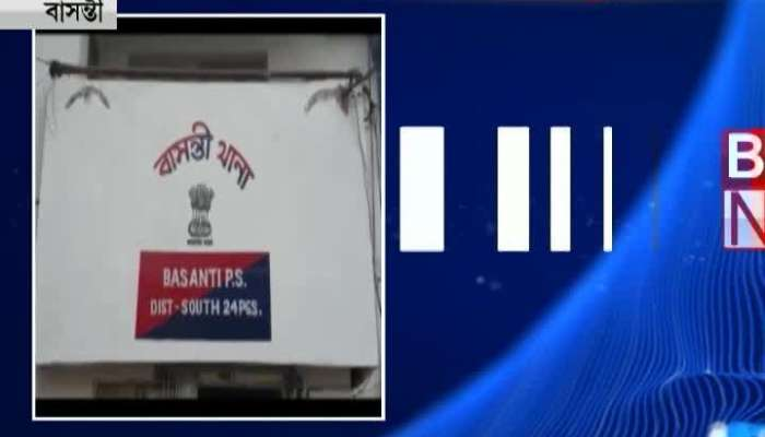 Prime accused of Basanti Shoot out under arrest