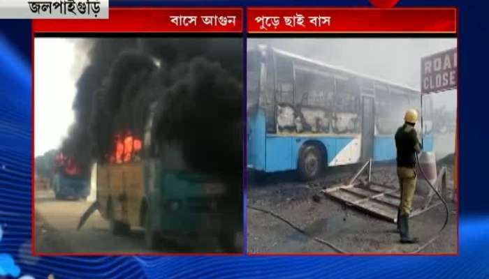 Locals set Bus on fire after student passes away on bus accident