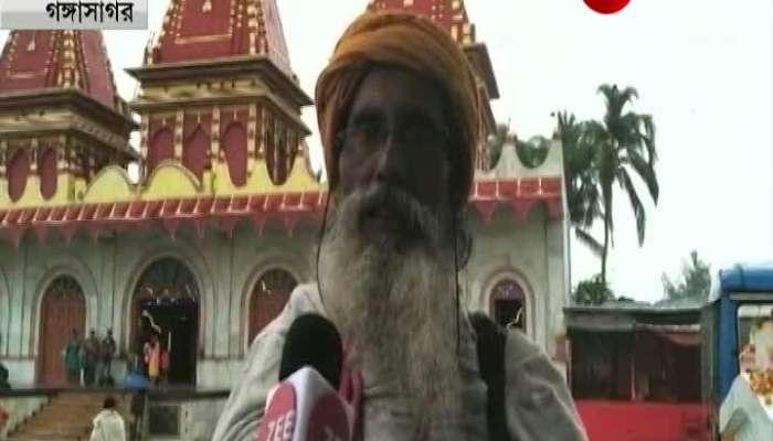 Gangasagar Fair sees less footfall due to bad weather
