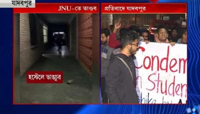 JU protest on jnu attack