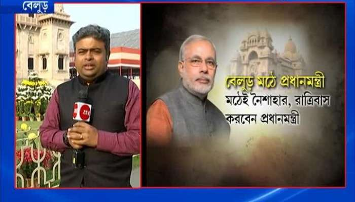 PM Modi to spend the night at Belur Math