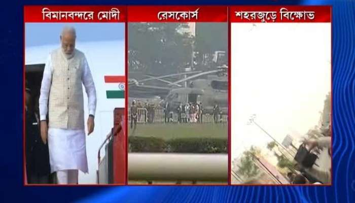 Modi reaches race course by chopper as 'Go back' slogans fill city streets