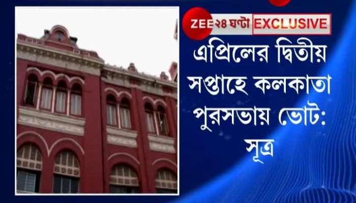 Kolkata municipal election on second week of April: Source