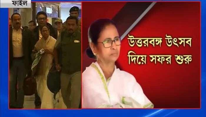 CM Mamata Banerjee to begin North Bengal tour with the inauguration of Uttarbanga Utsav