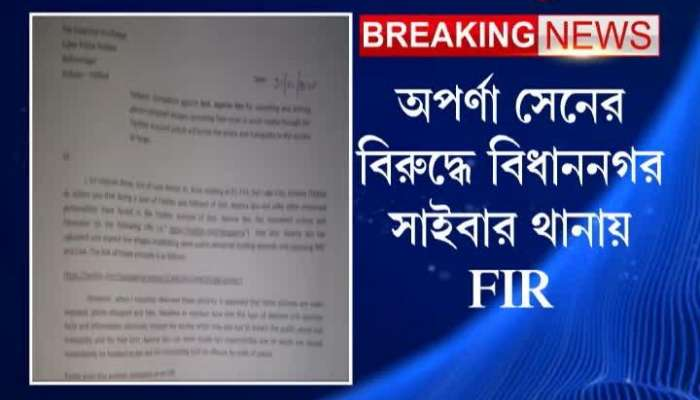 FIR lodged against Aparna Sen for allegedly posting fake pictures of CAA protests on social media