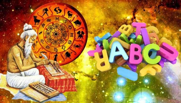আপনার নাম কি 'A' দিয়ে শুরু? জেনে নিন আপনার ব্যক্তিত্ব ও চরিত্র সম্পর্কে জ্যোতিষশাস্ত্রের ব্যাখ্যা