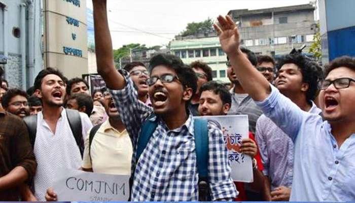 গরহাজির অভিযোগকারীরাই, NRS নিগ্রহকাণ্ডে ৬ মাস পরও চার্জশিট দিতে পারল না পুলিস
