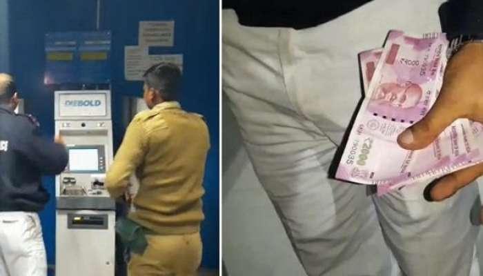 আজব কাণ্ড! ATM মেশিন থেকে আপনা হতেই 'বেরিয়ে আসছে' কড়কড়ে ২০০০ টাকার নোট