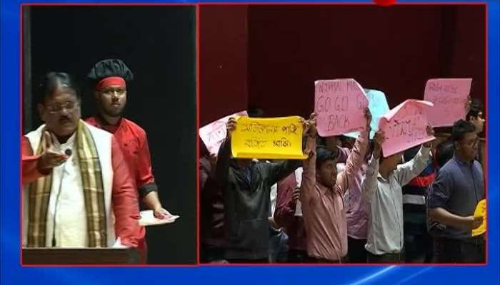 """Go Back"" slogans against Nirmal Maji at Medical College"