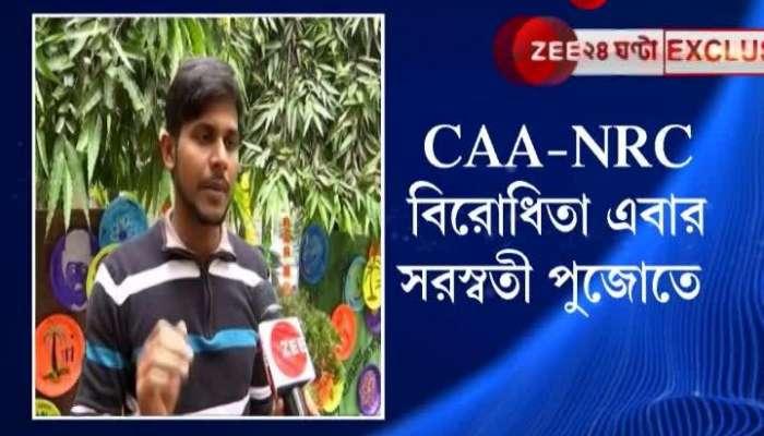 CAA-NRC protests become theme at Saraswati Pujo