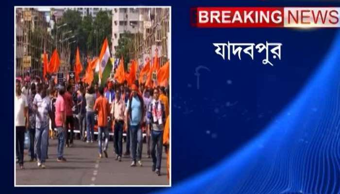 For the first time- ABVP to take part in JU elections