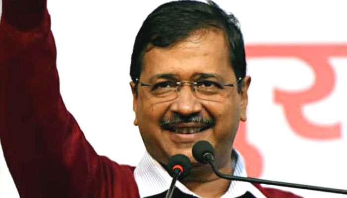 মহা Exit Poll,  Delhi Vote 2020: দিল্লিতে ফিরছে আপ, ইঙ্গিত অধিকাংশ বুথ ফেরত সমীক্ষায়