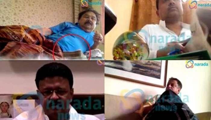 'কবে পারব আমরা জানি না', নারদকাণ্ডে সিবিআই-এর চার্জশিট ঘিরে অনিশ্চয়তা