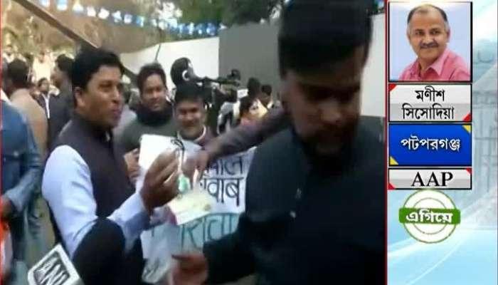 Arvind Kejriwal Set For Hat-Trick In Delhi