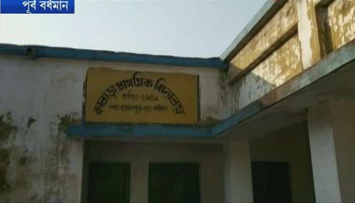 Bank denies Rupashree to a woman after his farmer father fails to pay debts