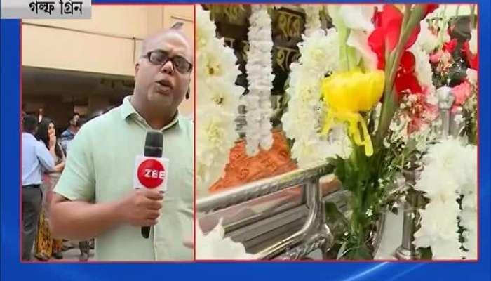 শেষযাত্রায় 'সাহেব', শেষ শ্রদ্ধা জানাতে ভিড় টলিপাড়ার কলাকুশলীদের থেকে রাজনৈতিক মহলের