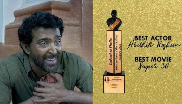 দাদাসাহেব ফালক ফাউন্ডেশন পুরস্কার ২০২০: সেরা অভিনেতা নির্বাচিত হৃত্বিক