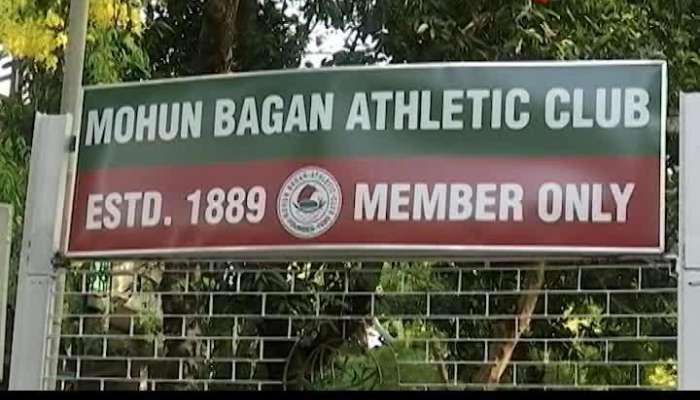I league to ISL
