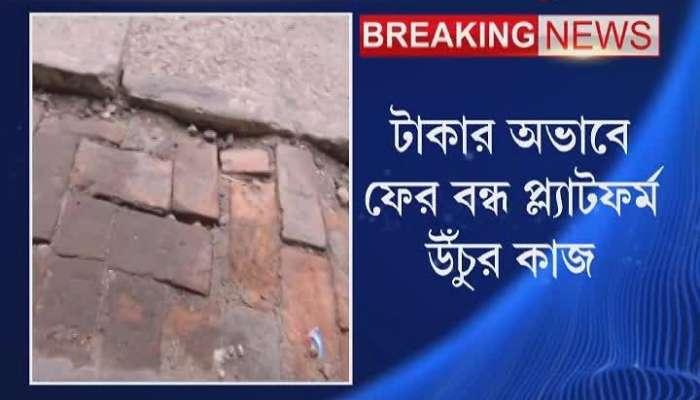 What is the reason behind railway's platform works getting delayed