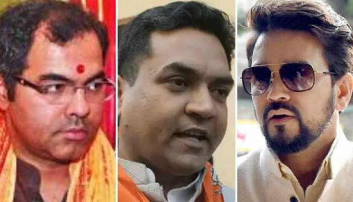বিচারপতি বদলি হতেই BJP নেতাদের বিরুদ্ধে রায় বদলে গেল দিল্লি হাইকোর্টে