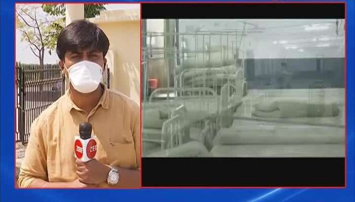 A Quarantine center started working at Rajarhat containing 300 beds.