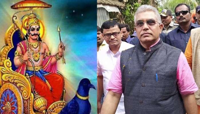 পুরাণে আছে শনির প্রকোপে ভাইরাস, ২৫ মার্চ বাড়বে, নিমপাতার রস খান: দিলীপ