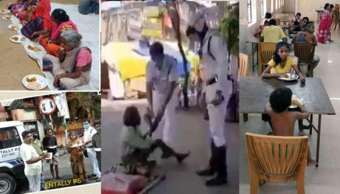 মানবিক, গৃহহীনদের জন্য খাবার ও আশ্রয়ের আয়োজন কলকাতা পুলিসের