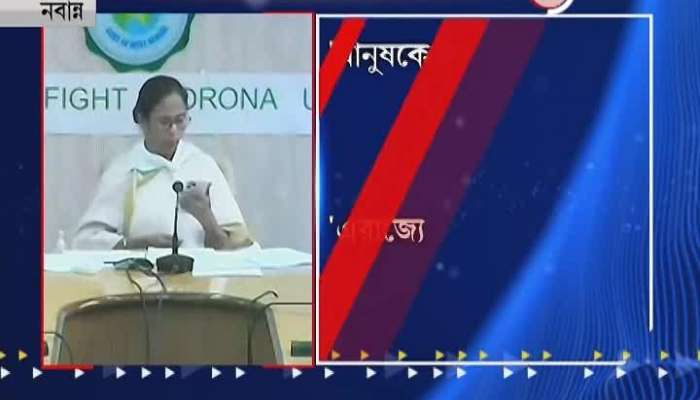 Mamata Banerjee urges people to observe complete lockdown in the state